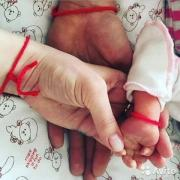 Buy red string from Israel