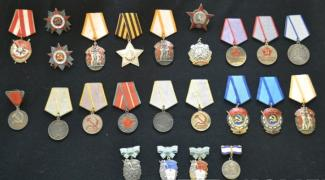 Collection of faleristics of the USSR