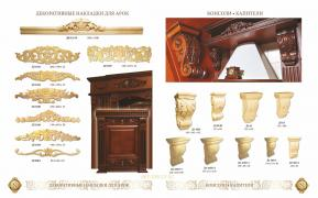 Decorative hand carving Kiev