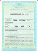 Документи на переобладнання, сертифікат на переобладнання