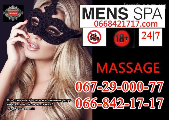 massazhnie-saloni-eroticheskogo-haraktera-g-kremenchug