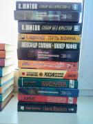 Fantasy,horror,crime and romance novels in stock