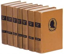 Friedrich Schiller,collected works in 7 volumes