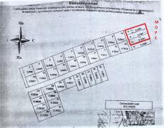 Sell 30 acres on the Arabat spit