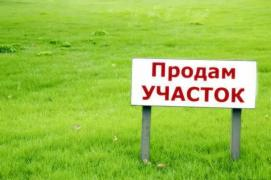 Sell my plot in Boryspil district