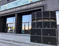 Sound equipment hire in Kiev