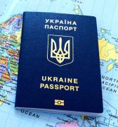 Ukrainian passport, passport, assistance in obtaining