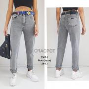 Wholesale jeans - Sweetjeans.com.ua